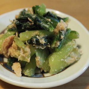 小松菜のツナごま和え